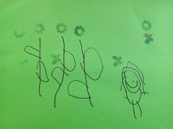 Garden Picture from Elizabeth age 3 (Long Eaton)